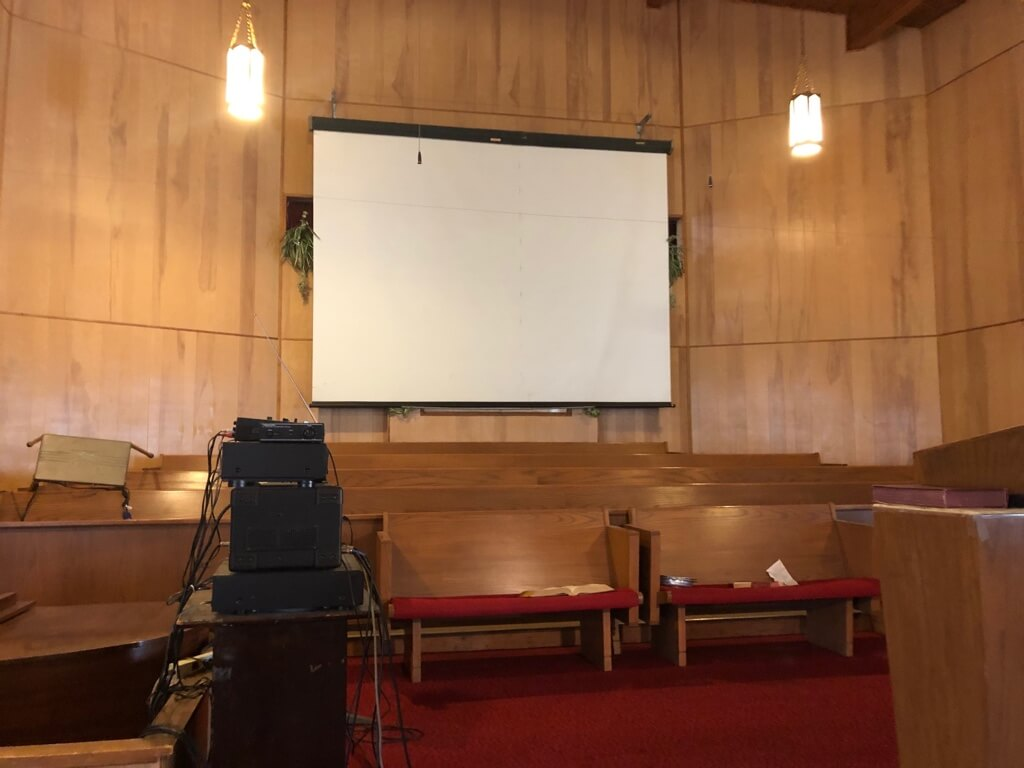Ecorse Baptist Temple | Real Estate Professional Services